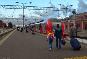 Правила посадки на поезд Ласточка