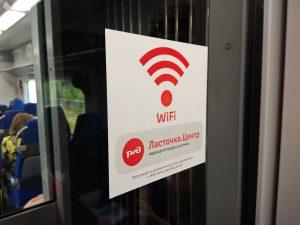 Wi-Fi в поезде Ласточка