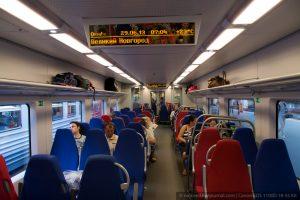 Оформление билетов для пассажиров-инвалидов в поезд Ласточка