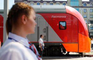 Расписание для поезда Ласточка